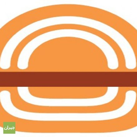 You need more than burger Visit Moreburger, 5 Stars Fast Food.