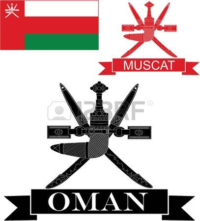 448 Muscat Oman Stock Illustrations, Cliparts And Royalty Free.