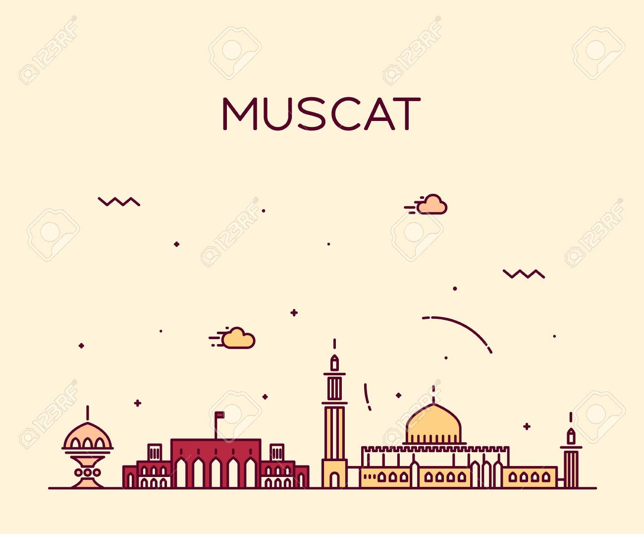 Muscat Skyline Detailed Silhouette Trendy Vector Illustration.