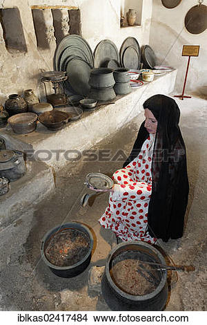 Stock Photo of Arab woman, life.