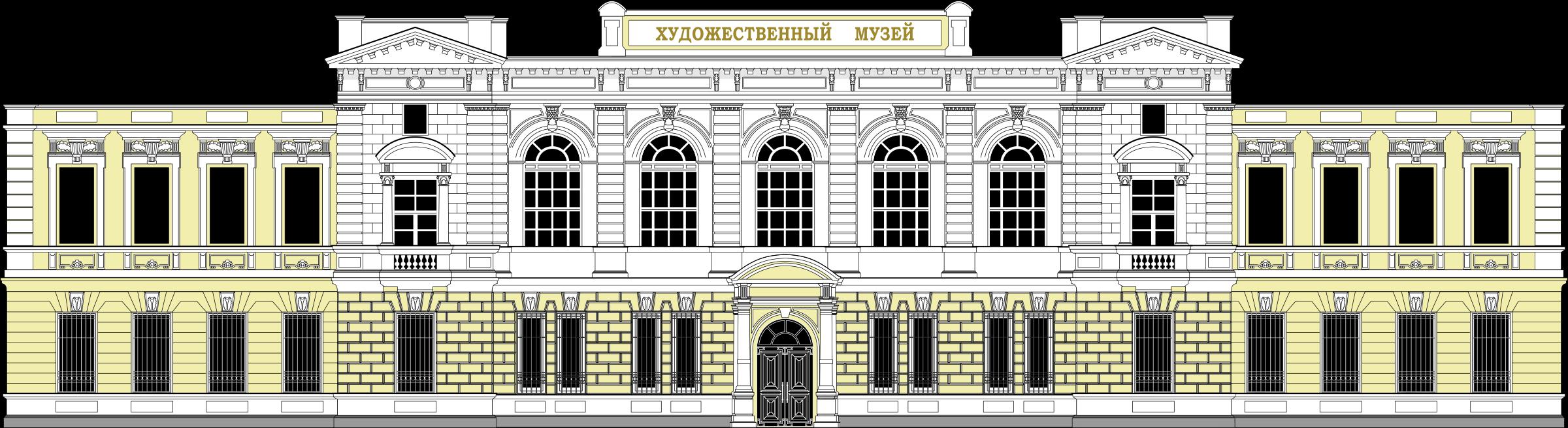 Free Irkutsk Museum of Fine Arts Clip Art.