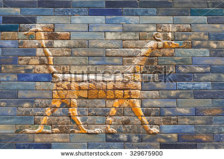 Ishtar Stock Photos, Royalty.