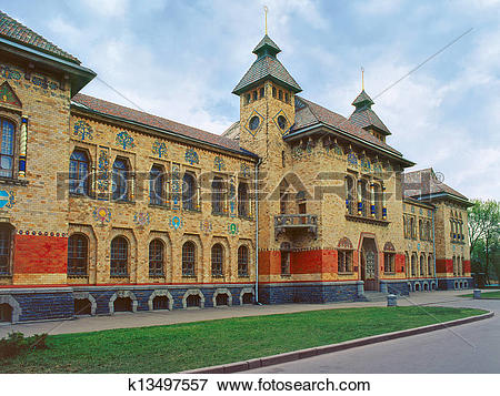 Picture of Poltava Museum Of Local History And Lore k13497557.