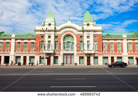 Novosibirsk Stock Photos, Royalty.