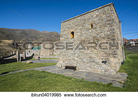 "Stock Image of ""Husein Isaev Museum of local history, Itum Kale."