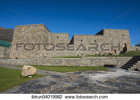 """Stock Photo of """"Husein Isaev Museum of local history, Itum Kale."""