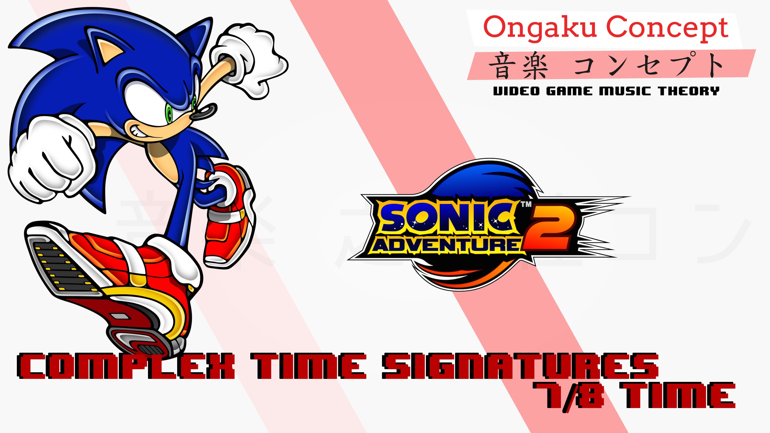 Complex Time Signatures.