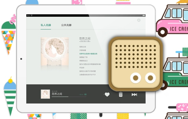 Douban Rolls Out Paid Music Streaming Subscriptions.