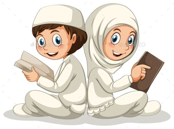 Muslim Children Clipart 20 Free Cliparts  Download Images -1472