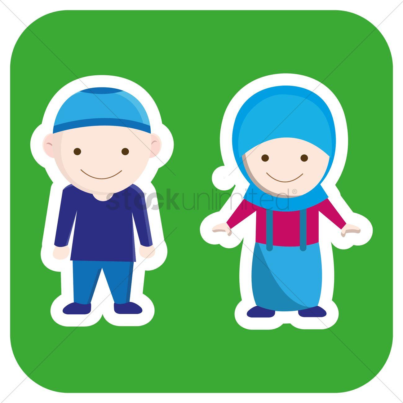 Muslim kids Vector Image.