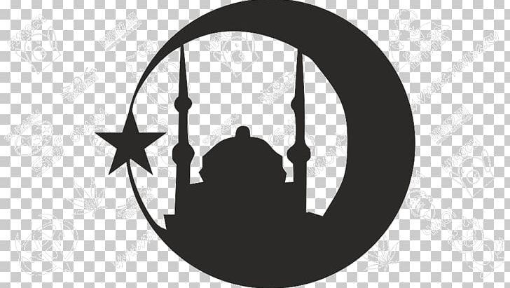 Mosque Logo Muslim Islam Religion PNG, Clipart, Allah, Black.