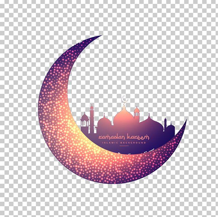 Islam Mosque Muslim Moon Ramadan PNG, Clipart, Computer.