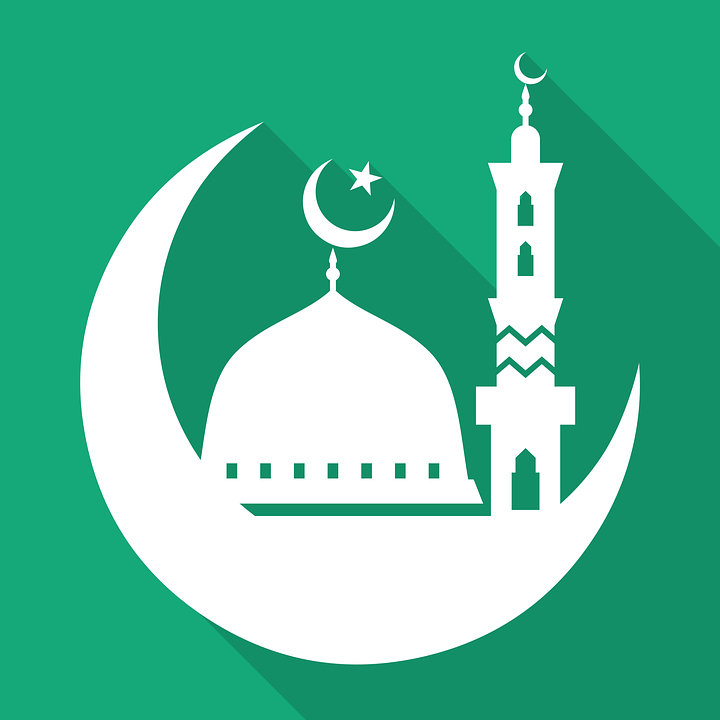 Ramadan Muslim Mosque.
