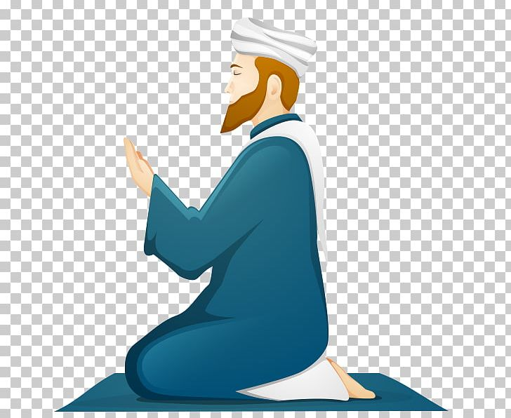 Salah Ramadan Muslim Islam Prayer PNG, Clipart, Prayer.