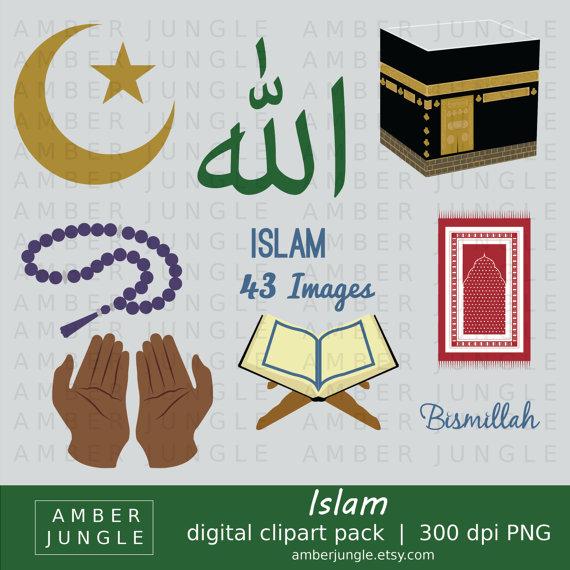 Islam Clipart: Instant Download Muslim Clip Art Moslem.