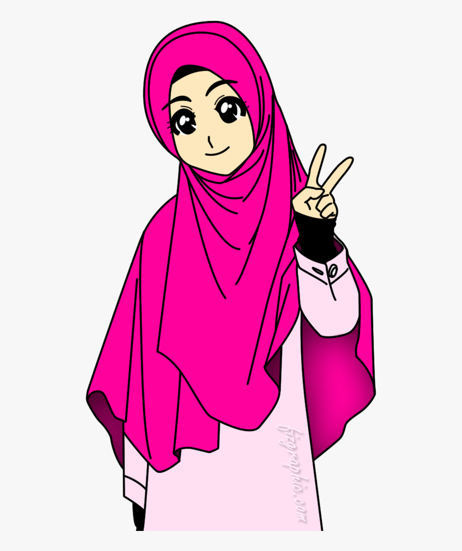Muslimah Islamiah Pinterest Muslim Islamic And Ⓒ.