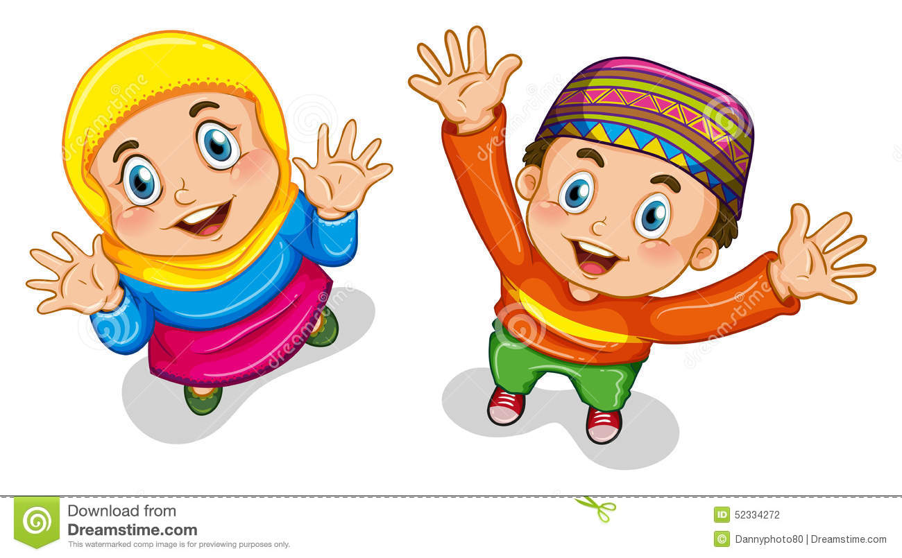 Deen Islam Clipart 50 Amazing Cliparts DIIC