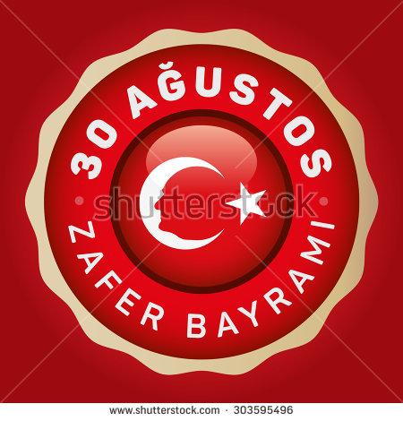 Mustafa Kemal Ataturk Stock Photos, Royalty.