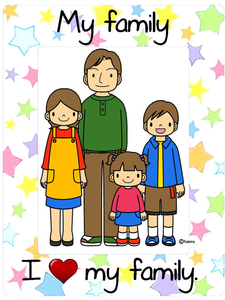 Me And My Family Clipart.
