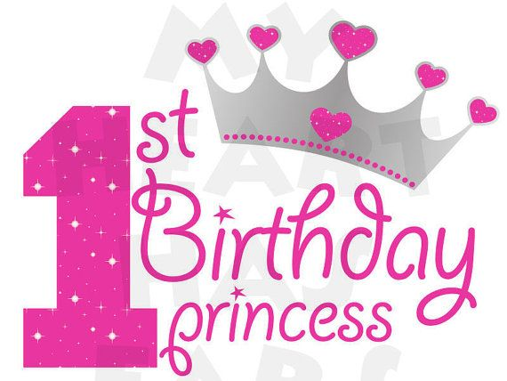 Printable DIY 1st First Birthday princess digital clip art.