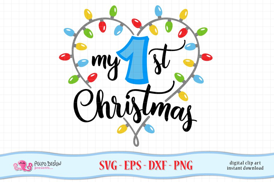 My first Christmas SVG.