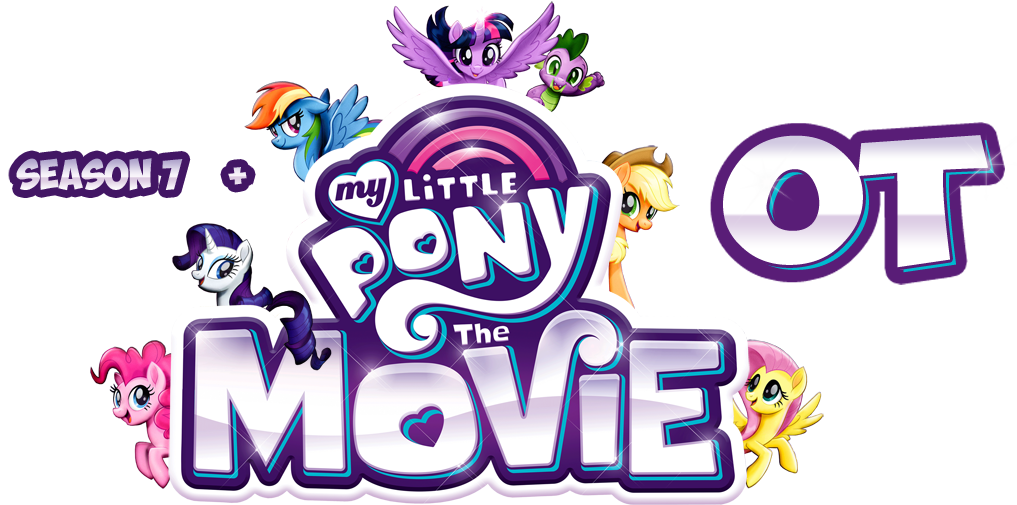 My Little Pony: Friendship is Magic Season 7.