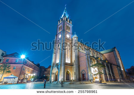 A Catholic Cathedral Stock Photos, Royalty.