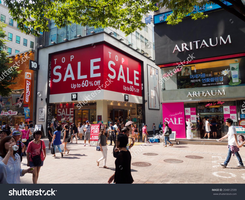 Seoul South Korea July 11 Shoppers Stock Photo 204812599.