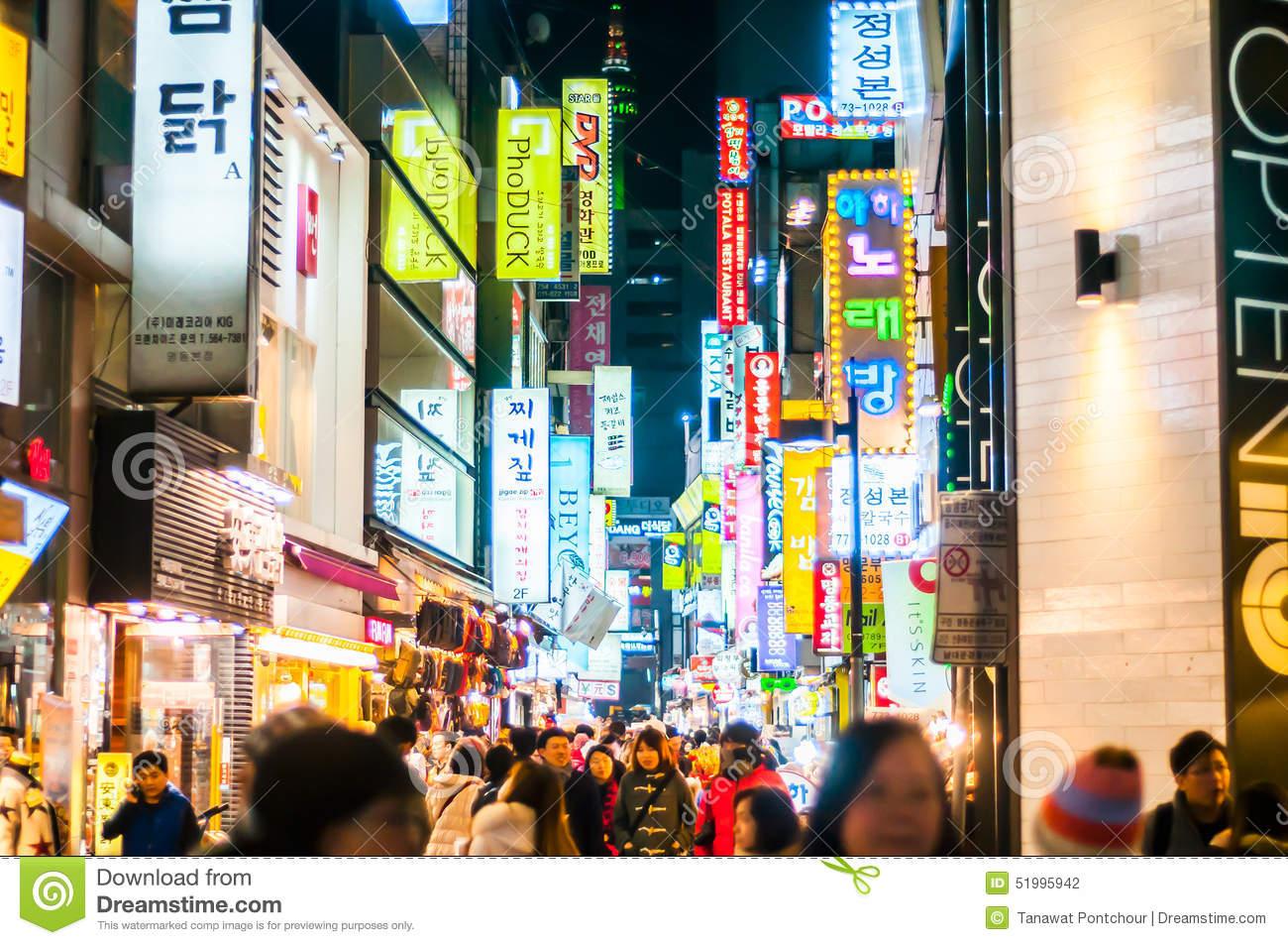 People At Myeong.