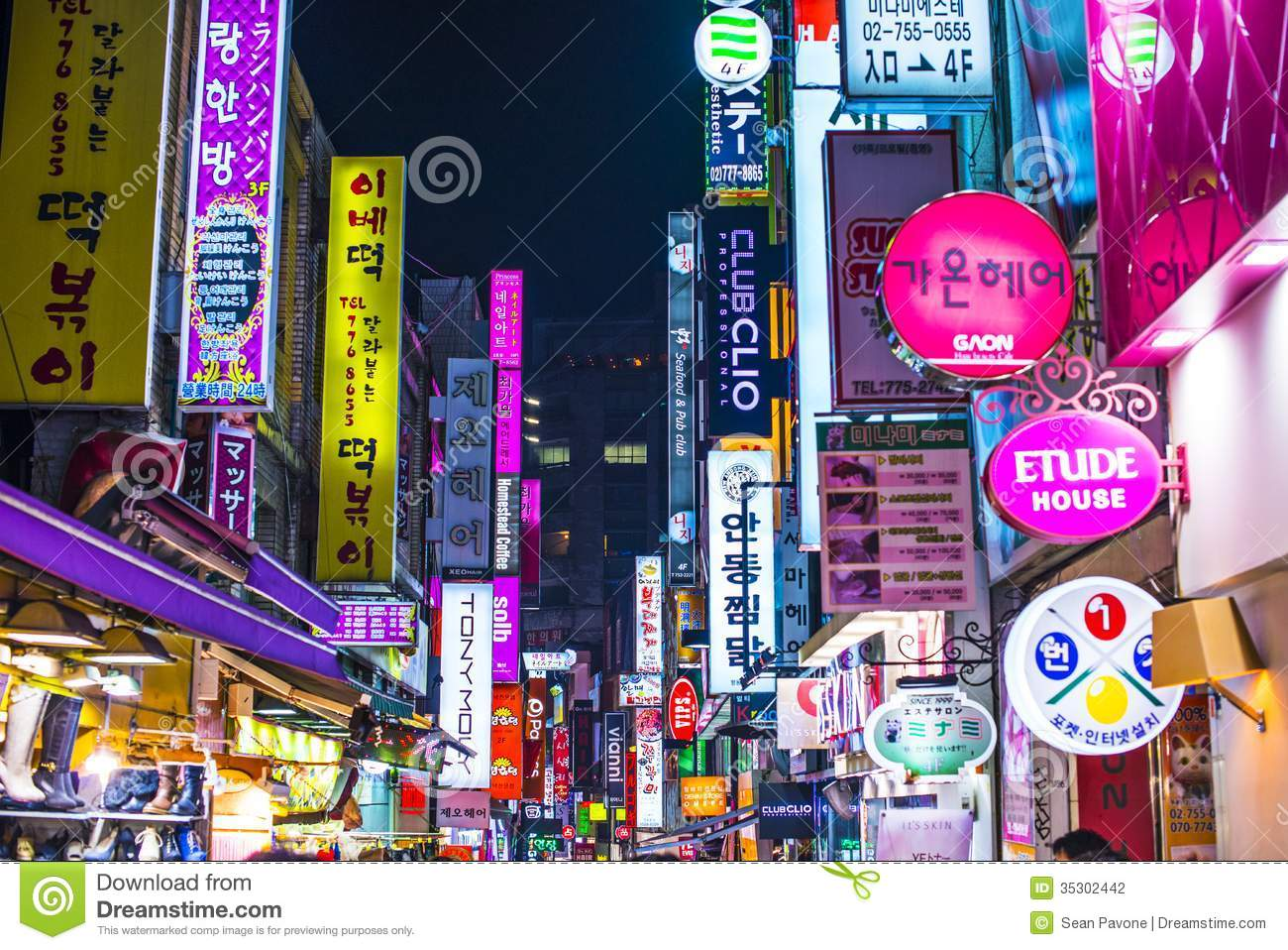 Myeongdong District In Seoul Editorial Photo.