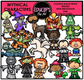 Mythical Creatures Clip Art Bundle (Educlips Clipart}.