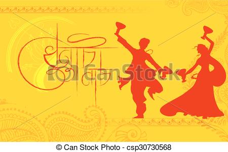 Clip Art Vector of Happy Durga Puja for Dhunuchi Nach.