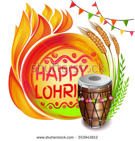 Dhol Stock Images, Royalty.