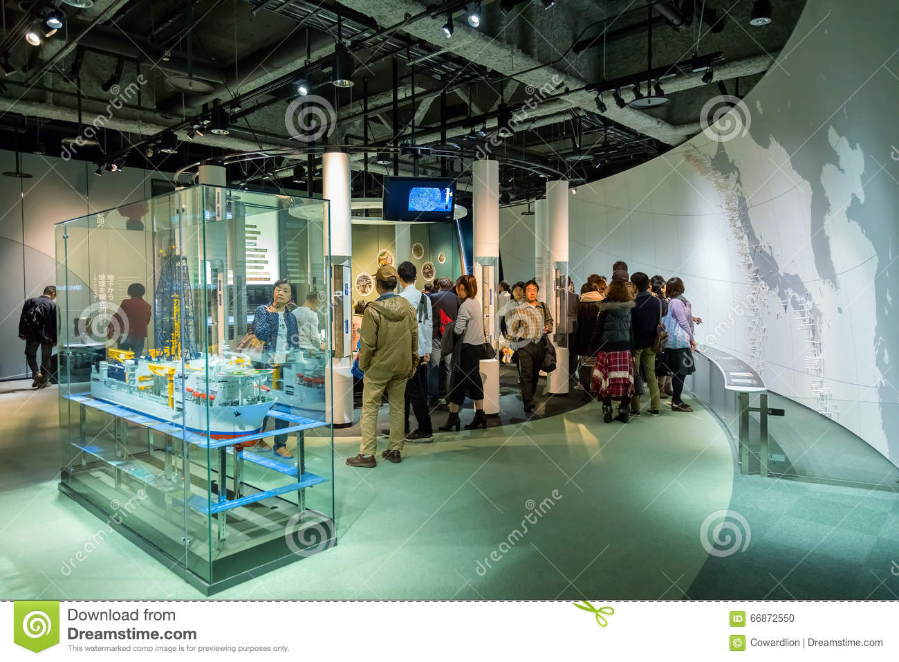 Nagoya City Science Museum Editorial Image.