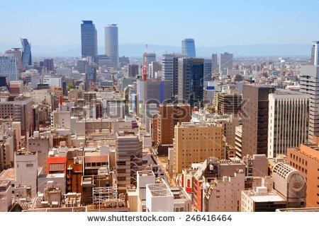 Nagoya City Stock Photos, Images, & Pictures.