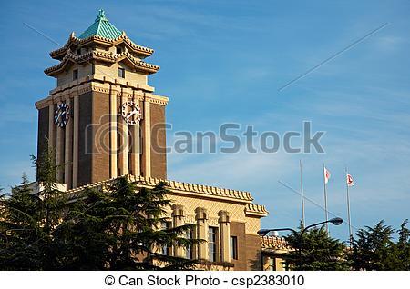 Stock Photography of Nagoya city hall.