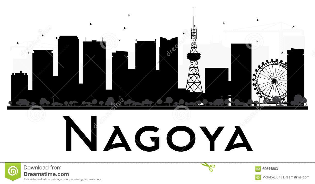 Nagoya City Skyline Black And White Silhouette. Stock Vector.