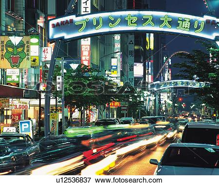 Picture of The Night Street in Nagoya, Nagoya City, Japan, High.