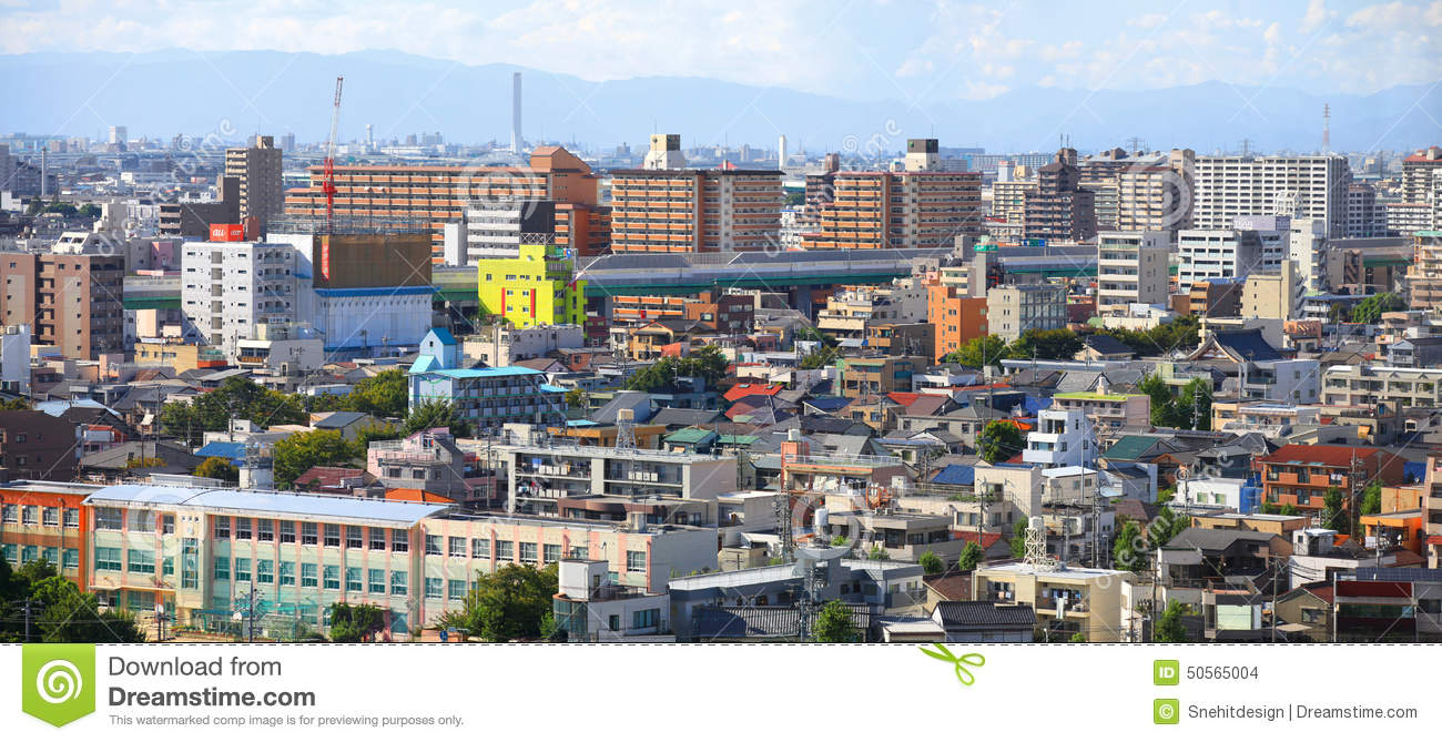 Nagoya City In Japan Editorial Stock Image.