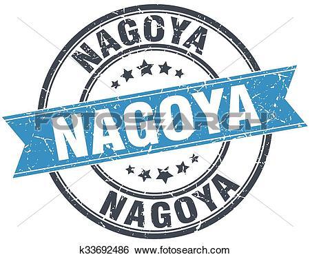 Clip Art of Nagoya blue round grunge vintage ribbon stamp.