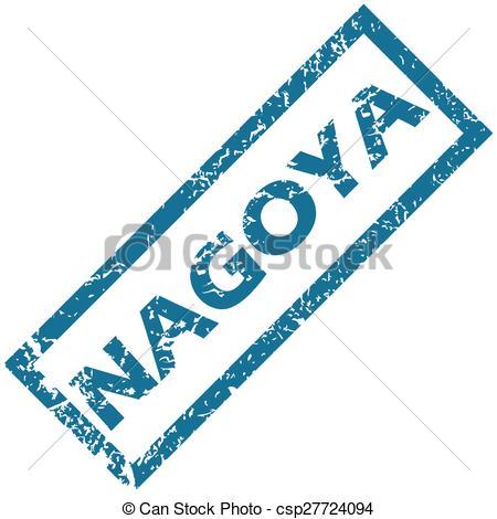 EPS Vectors of Nagoya rubber stamp.