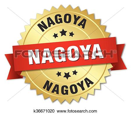 Clipart of Nagoya round golden badge with red ribbon k36671020.