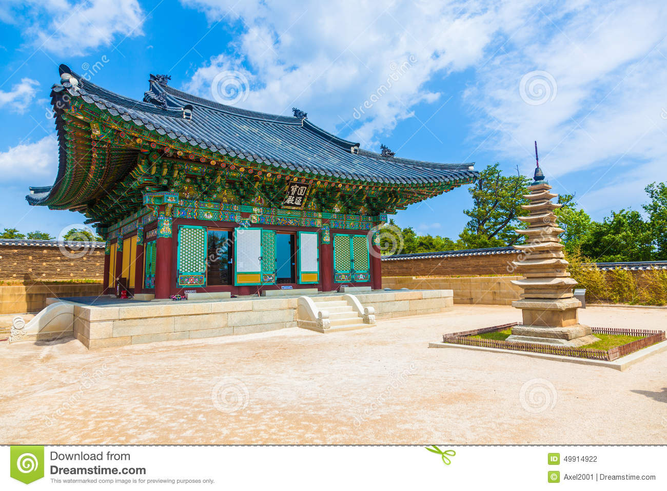 Naksansa Temple In Sokcho, South Korea. Stock Photo.