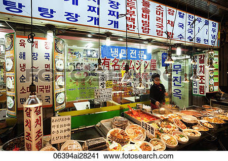 Stock Photography of Namdaemun Market,Display of Korean Hanbok.