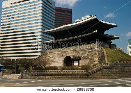 Korea Gate Stock Photos, Royalty.