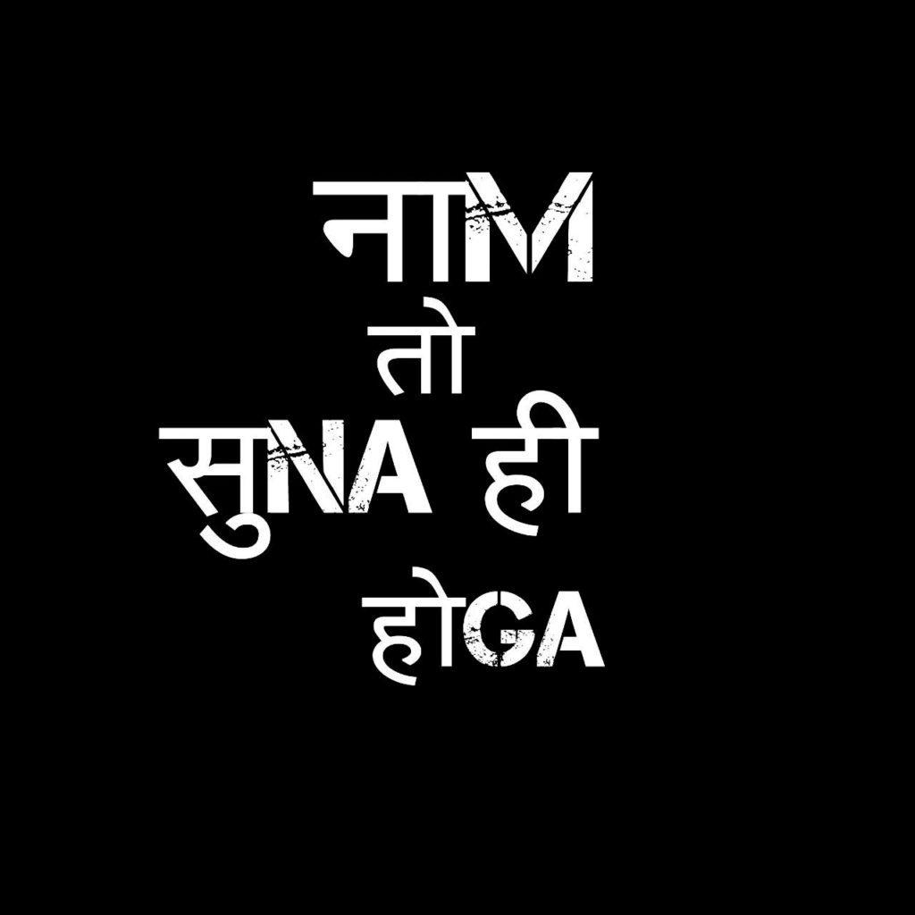 Cb text png / hindi english name png.