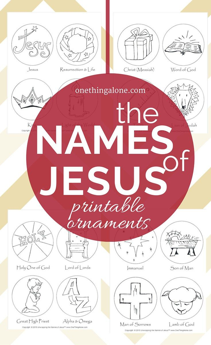 17 Best Ideas About Names Of Jesus On Pinterest