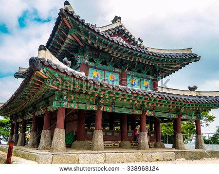 Namhansanseong Stock Photos, Royalty.