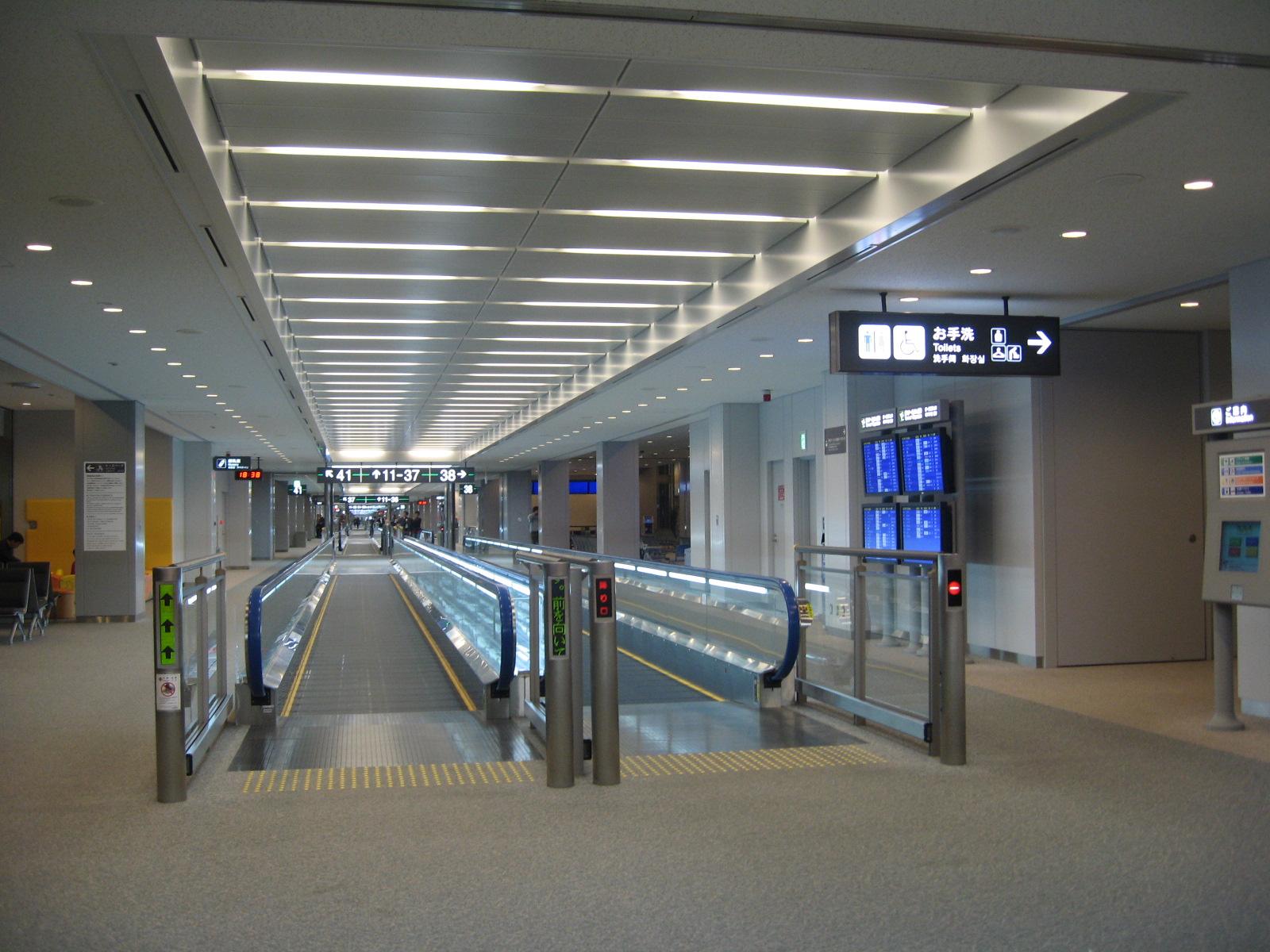 Airport terminal clipart.