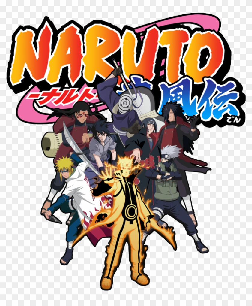 Naruto Shippuden Logo Transparent Image.